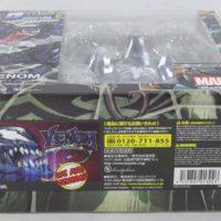 Revoltech Venom Amazing Yamaguchi Marvel Spider-Man Comic Import Action Figure Toy Review