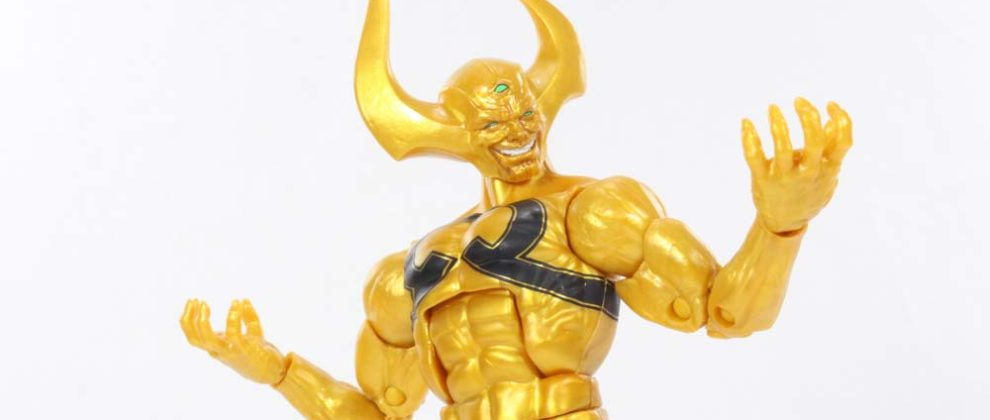 Marvel Legends Ex Nihilo Mantis BAF Guardians of the Galaxy Vol  2 Movie Wave Action Figure Toy Review